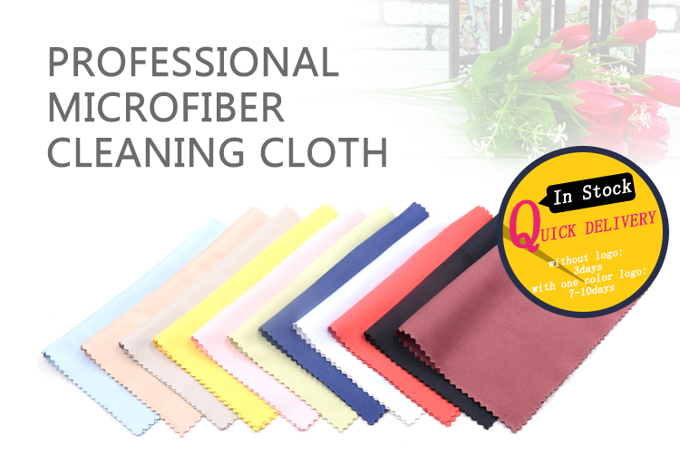 The popular cheapest custom logo microfiber eyeglasses cleaning cloth