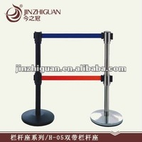 BARRICADE STAND WITH TWIN BELT (H-05)