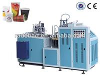 automatic 8oz paper coffee cup making machine, with gear running stead of chains between three turnplates in rui an city