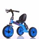 New model kids 3 wheel bicycle trike for sale