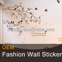 new style of islamic wall sticker quotes