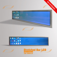 57.5'' 1920*405 resolution /1429*301 mm display area ultra-wide stretched lcd bar screen with hdmi dvi vga input