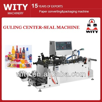 PVC/PET Shrink Label Gluing Center-Seal Machine