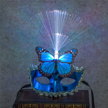 Female Butterfly Mask Luminous Halloween Party Accessory Colorful