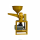 DONGYA 2120 mini household flour mill price