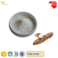 Factory supply Wild Yam extract purple Yam root extract powder Yam extract