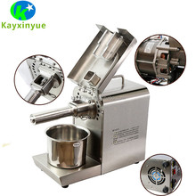 Excellent quality flax seed cold oil press machine/sunflower seeds oil extract machine/soybean oil making machine
