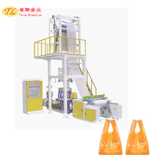 Shanghai Tailian 1200mm high speed film blowing machine, plastic trash bag making machines
