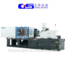 Double Color Injection Molding Machine GS208HS