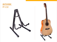 Folding A Frame Guitar Stand for Electric Acoustic and Bass