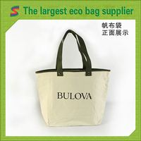Bio Cotton Bag Standard Size Cotton Tote Bag