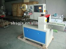 SG-Automatic horizontal wrapping machine for lollipop