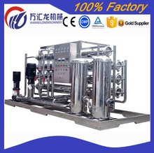 ro system with good quality and high efficient passed CE ISO standard