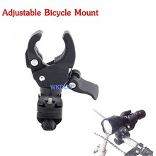 Universal Bicycle Mount Flashlight Adjustable Holder Torch Bracket Clamp (18mm~~34mm dia)