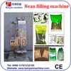 EXW Price!!! automatic seeds pack machine 0086-18516303933