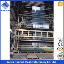 200 microns 3 layer greenhouse coextrusion film blown machine