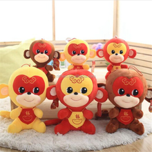 Custom soft plush monkey toy,Chinese new year stuffed plush monkey