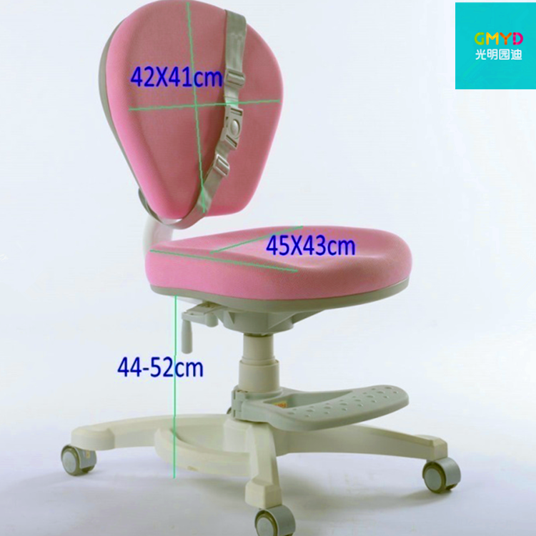 GMYD Adjustable Ergonomic Children Chair Pink Chair for Girl
