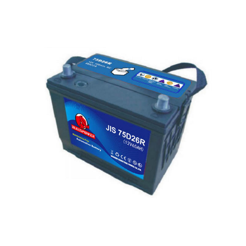12V 60ah dry charged car battery turkey manufacturer