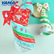 Fancy design wholesale silk screen printed Merry Christmas gift decorative ribbon