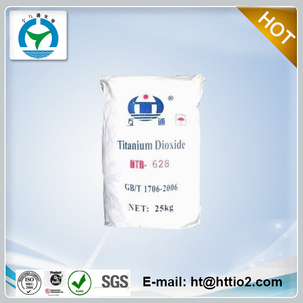 Food additives and chemicals titanium dioxide pigment