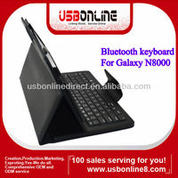 Leather Case keyboard For Galaxy Tab2 N8000 Wireless Bluetooth Keyboard Case