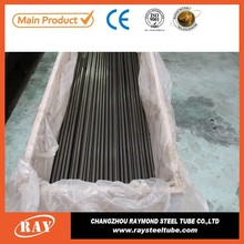 Durable 45# pipe used for automobile and motocycle seamless steel tube