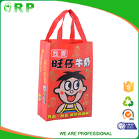 Waterproof eco-friendly top quality fashion red one time moliding reusable pp shopping bag