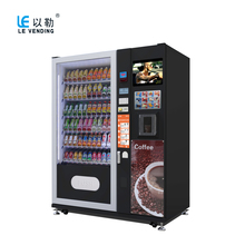 Snack bottle beverage and coffee vending machine with LCD