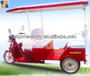 2016 popular 3 wheel passenger auto electric trikes electric rickshaw