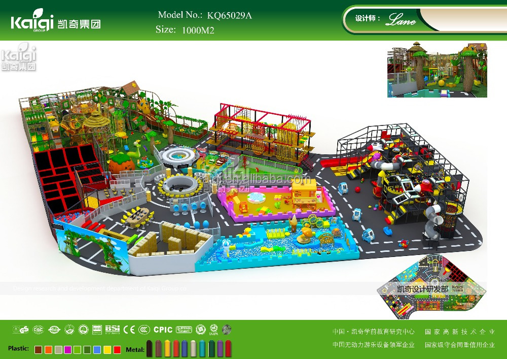 Indoor playground for shopping mall and family entertainment center