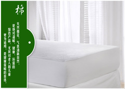 Hot selling terry waterproof disposable mattress cover