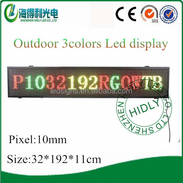 Hi-tech 3colors tube P10 Wireless Led Display