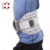 Well selling good effect to lower back pain, lumbar support