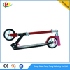 Factory direct supply kids 2 wheel kick scooter / widen pedal cheap kids scooter
