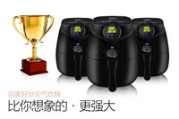 Electric Doul Deep Healthy Cooking Oil Free Multifunctional Digital Air Fryer Element