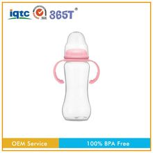 factory wholesale free samples standard neck pp baby milk bottle