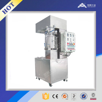 Lab silica gel mixing machine planetary mixer