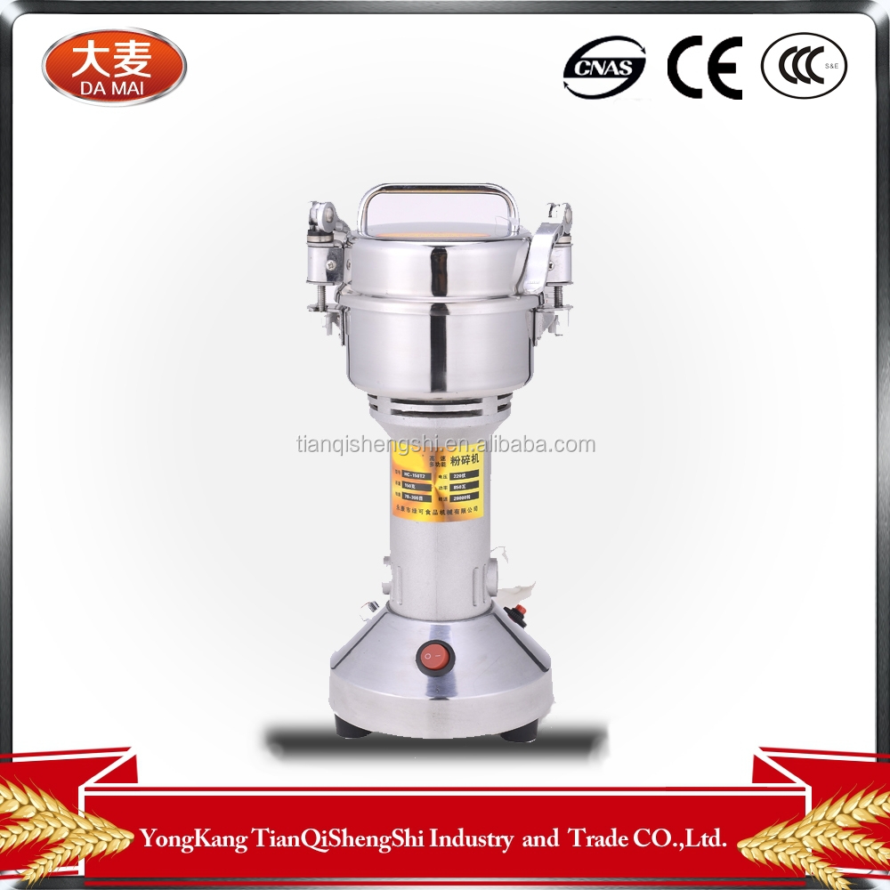 150g mini flour mill grain seasoning machine electric corn grinder Other Food Processing Machinery