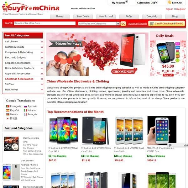 B2B,B2C,C2C Ecommerce Website Design & Development,Ecommerce Web site Builder