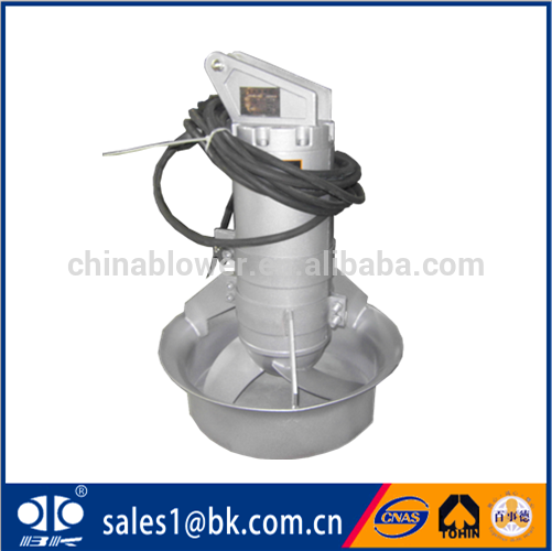 Buy Wholesale Direct From China waste water circular pond submersible mixer