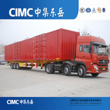 CIMC Strong 3 Axle Box Semi Trailer With High Quality