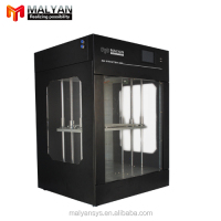 2016 Malyan 3d printer M450 with intutive UI large 3d printer