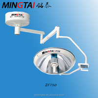 Emergency operating room cold light shadowless operating lamp with CE & ISO