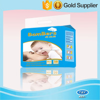 Economic disposable cheap baby diaper with clothlike backsheet PP-tapets