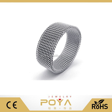POYA Jewelry 8mm Flexible Stainless Steel Screen Mens Womens Ring, Woven Mesh Band(Four colors available)