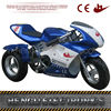 Best Sales Factory Directly Provide top electric motorcycle