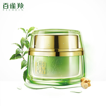Water energy whitening whitening face <strong>cream</strong> 50g