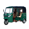 Three Wheeler Auto Electric Battery E Rickshaw For Passenger