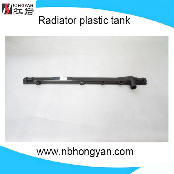 car radiator expansion tank for Camry 95-96